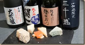 sake and cheese